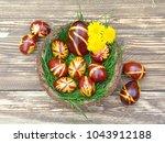 traditional handmade easter...   Shutterstock . vector #1043912188