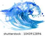 watercolor hand drawn ocean...   Shutterstock . vector #1043912896