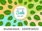 fresh banner for sale with... | Shutterstock .eps vector #1043916022