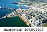 aerial photo of state of the... | Shutterstock . vector #1043923105
