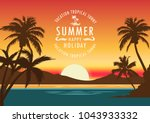 summer hot sea  sun light ... | Shutterstock .eps vector #1043933332