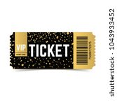 golden vector vip ticket.... | Shutterstock .eps vector #1043933452