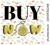 buy now vector illustration.   Shutterstock .eps vector #1043936248