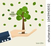 eco friendly. ecology concept... | Shutterstock .eps vector #1043943052