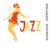 vector dancing woman. gesture... | Shutterstock .eps vector #1043947606
