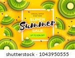 slice of kiwi. top view. kiwi...   Shutterstock .eps vector #1043950555