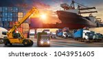 logistics and transportation of ... | Shutterstock . vector #1043951605
