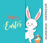 happy easter day with white... | Shutterstock .eps vector #1043962135