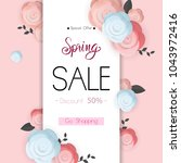 spring flower sale promotion... | Shutterstock .eps vector #1043972416