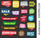 modern sale stickers and tags... | Shutterstock .eps vector #1043981236