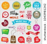 modern sale stickers and tags... | Shutterstock .eps vector #1043981242