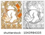 poster  background with... | Shutterstock .eps vector #1043984335