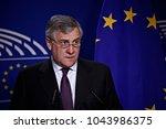 the president of the european...   Shutterstock . vector #1043986375