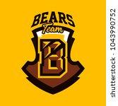 colorful emblem  badge  sticker ... | Shutterstock .eps vector #1043990752