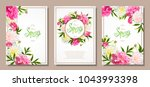 set of three floral backgrounds ... | Shutterstock .eps vector #1043993398