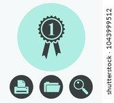 badge vector icon | Shutterstock .eps vector #1043999512