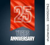 25 years anniversary vector... | Shutterstock .eps vector #1044002962