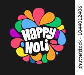 colorful happy holi festival... | Shutterstock .eps vector #1044012406