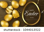 happy easter background with... | Shutterstock .eps vector #1044013522