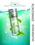 design cosmetics product... | Shutterstock .eps vector #1044015676