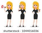beautiful business woman. set... | Shutterstock .eps vector #1044016036