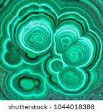 amazing polished natural slab... | Shutterstock . vector #1044018388