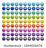 cartoon colorful fluffy balls... | Shutterstock .eps vector #1044026476