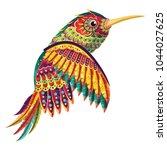 colorful tropical bird. vector... | Shutterstock .eps vector #1044027625