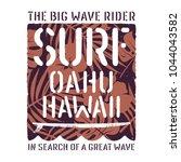 surfing artwork. surfing hawaii ... | Shutterstock .eps vector #1044043582