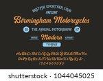 original handmade alphabet.... | Shutterstock .eps vector #1044045025