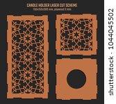 diy laser cutting vector scheme ... | Shutterstock .eps vector #1044045502