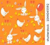 cute vector seamless pattern... | Shutterstock .eps vector #1044045592