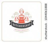 butcher shop logo vector... | Shutterstock .eps vector #1044061888
