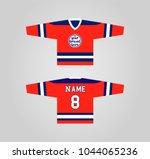 hockey jersey design template    Shutterstock .eps vector #1044065236