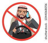 arab businessman driving a car...   Shutterstock .eps vector #1044068056