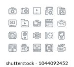 simple line icon set of... | Shutterstock .eps vector #1044092452