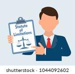 statute of limitations. the... | Shutterstock .eps vector #1044092602