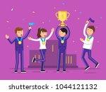 sport winners celebrating their ... | Shutterstock .eps vector #1044121132