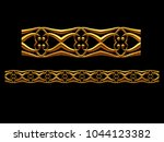 golden  ornamental segment  ... | Shutterstock . vector #1044123382