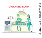 operating surgery room with... | Shutterstock .eps vector #1044123565