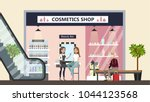 cosmetics store in mall. woman... | Shutterstock .eps vector #1044123568