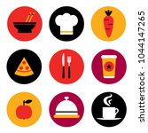 food restaurant icons flat... | Shutterstock .eps vector #1044147265