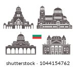 bulgaria set. isolated bulgaria ... | Shutterstock .eps vector #1044154762