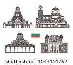 bulgaria set. isolated bulgaria ... | Shutterstock .eps vector #1044154762