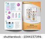 design template of magazine.... | Shutterstock .eps vector #1044157396
