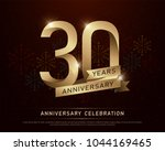 30th years anniversary... | Shutterstock .eps vector #1044169465