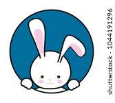 silhouette rabbit  vector... | Shutterstock .eps vector #1044191296