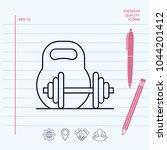 kettlebell and barbell line icon | Shutterstock .eps vector #1044201412