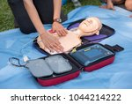first aid   cpr training chest...   Shutterstock . vector #1044214222