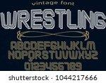 vintage font handcrafted vector ... | Shutterstock .eps vector #1044217666